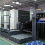 Lịch sử ngành in thế giới và kỹ thuật in ấn hiện đại