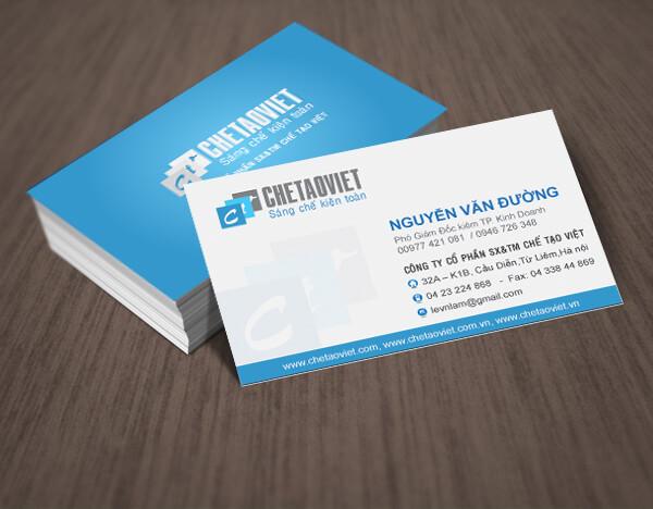 in name card l g in name card gi r u. Black Bedroom Furniture Sets. Home Design Ideas